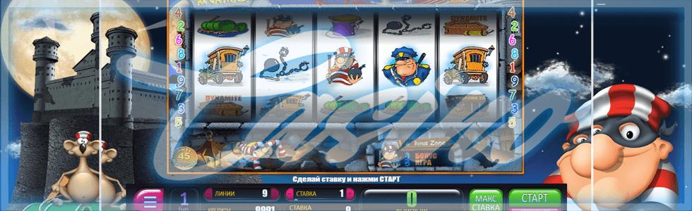 Онлайн казино Украины локализированные игровые автоматы